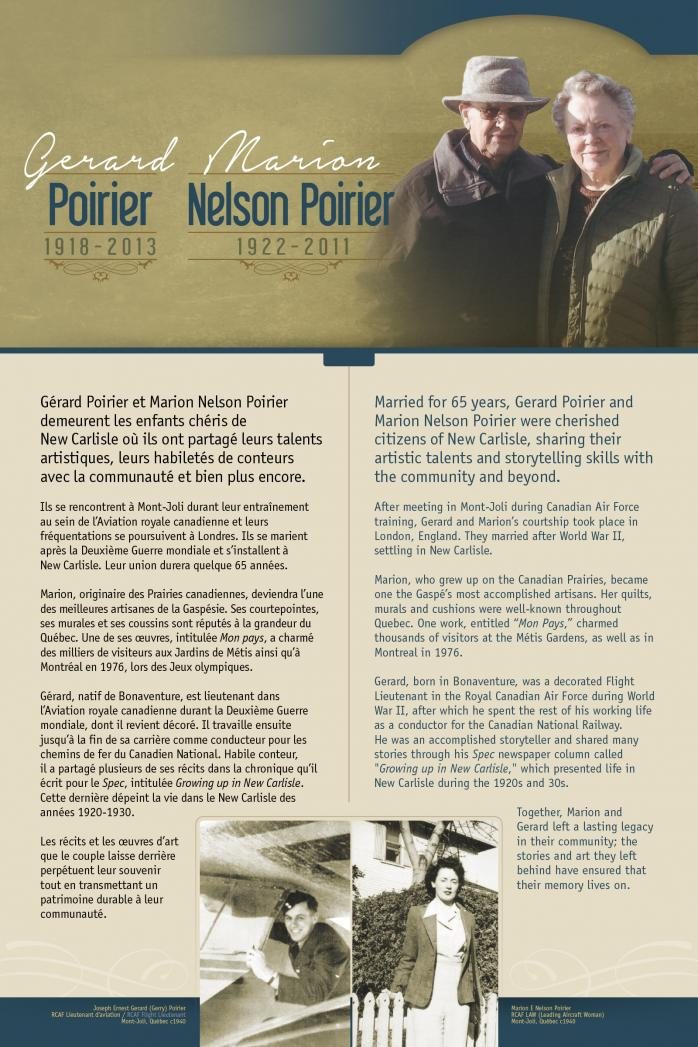 Gérard Poirier (1918-2013) & Marion Nelson Poirier (1922-2011)